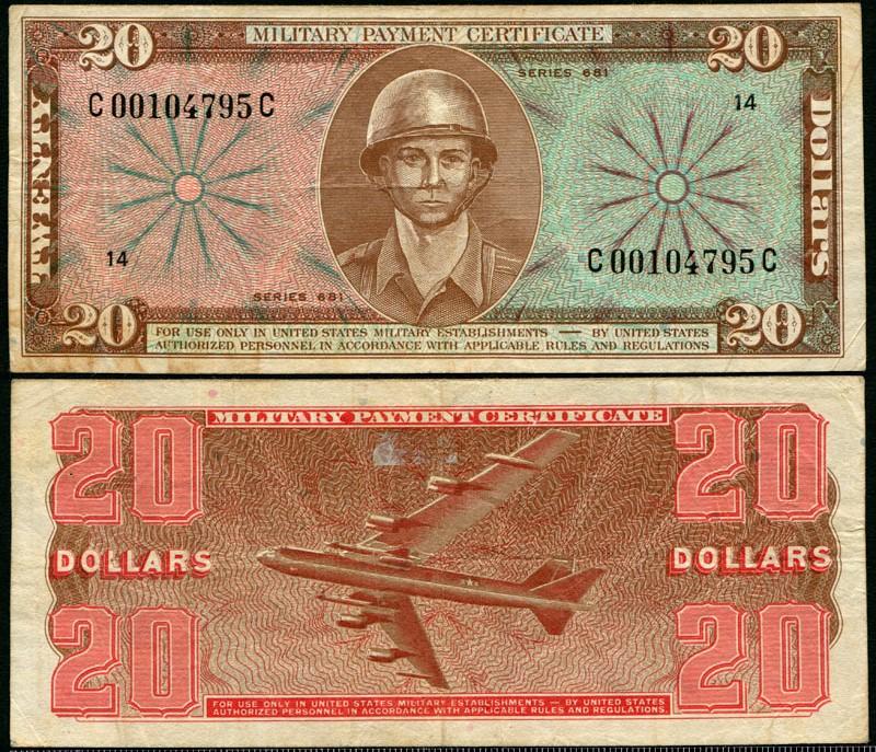 アメリカ 1969年 軍票20ドルシリーズNo681美品 | 収集ワールド