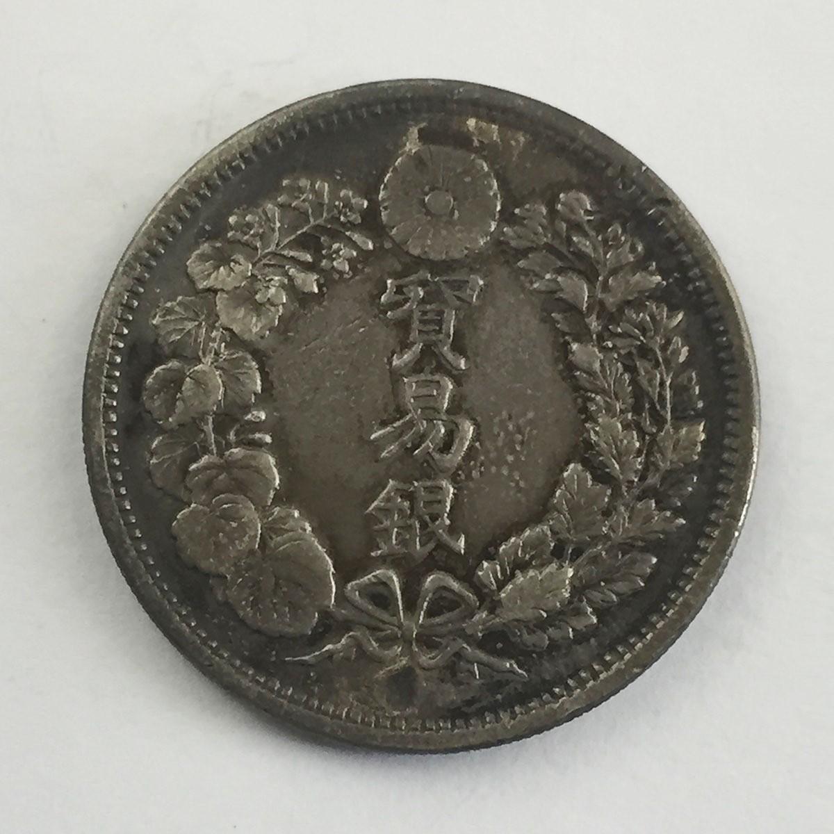 日本 明治九年 貿易銀 修正あり 1876年 | 収集ワールド