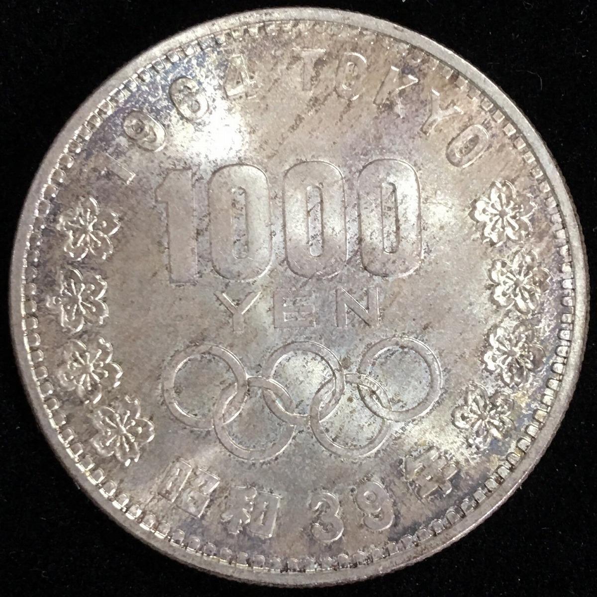 1964 記念 硬貨 東京 オリンピック