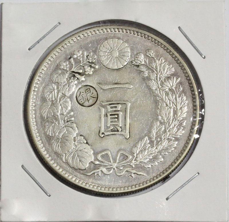 1888年(明治21) 新一円銀貨 左丸銀打ち 美品 | 収集ワールド