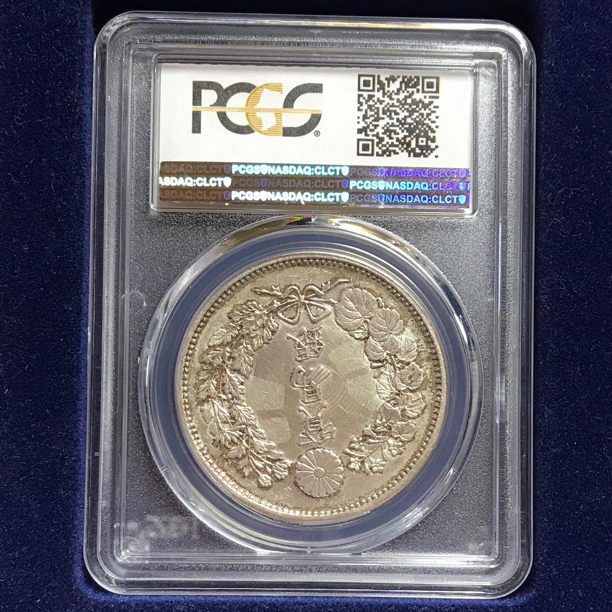 日本 明治九年 貿易銀 1876年 PCGS-AU Details   収集ワールド